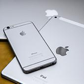 "Black Dot"" crashes iOS messaging app"